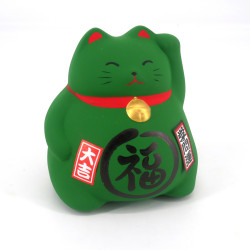 Japanese manekineko cat lucky piggy bank, MIDORI OKANE, success