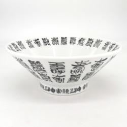Japanese ramen bowl, KODAI KINSAI SHIRO, kanji