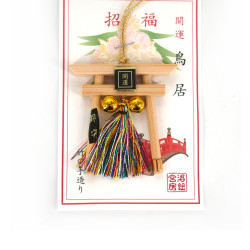 Strap décoratif en bois, KAIUN TORI