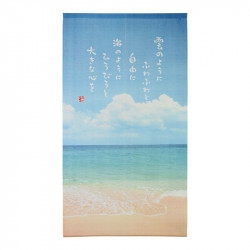 Japanese noren polyester curtain, SORA TO UMI