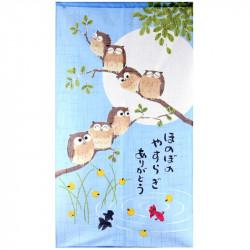 Japanese noren polyester curtain, NATSU NO SHICHIFUKURÔ