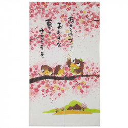 Japanese noren polyester curtain, HANASAKI FUKURÔ