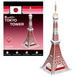 Petit Puzzle 3D, TOKYO TOWER