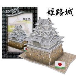 Piccolo puzzle 3D, HIMEJI-JO