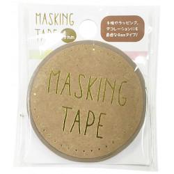 Ruban masking tape fin, Aquarelle, WATERCOLOR WASHI TAPE