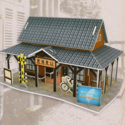 Small 3D Puzzle, LUKANG STATION