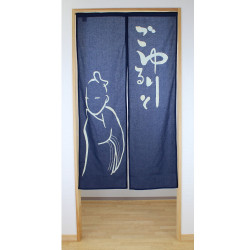 Japanese cotton noren curtain, OTOKO