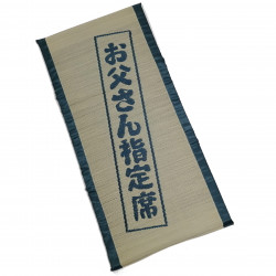 Colchón tradicional japonés de paja de arroz, plegable - YAMATO, azul, 70x150cm