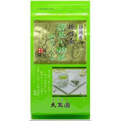 20 bags of Morning Tea Bag (Deep steamed green tea powder tea bag)