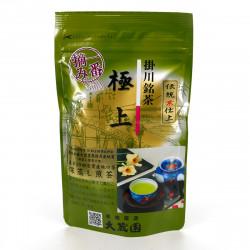 japenese green tea Sencha GOKUJO. harvested in spring