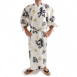 Japanese traditional white cotton yukata kimono happy longevity kanji for men