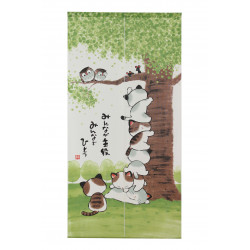 japanese noren curtain tree and cats 85 x 170 cm MINNA GA SHUYAKU