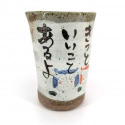 japanese teacup owl 16M425158E