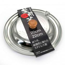 Lid for stainless steel saucepan, YOSHIKAWA YUKIHIRA
