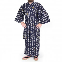 Japanese traditional blue navy cotton yukata kimono HANNYA sutra for men