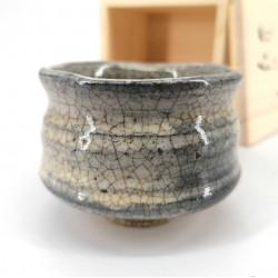 Japanese traditional ceramic sake cup, SHIRO