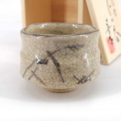 Traditional ceramic Japanese sake cup, KUROI SEN