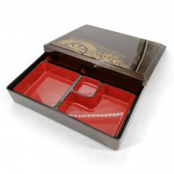 Fiambrera bento rectangular con compartimentos, marrón dorado, HOIRU