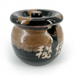 Mustard or sauce pot with lid, brown, POTTO