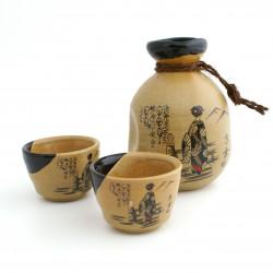 service à saké japonais jaune T258612
