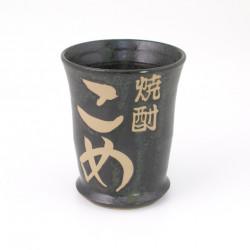 Japanese black teacup ceramic KOME