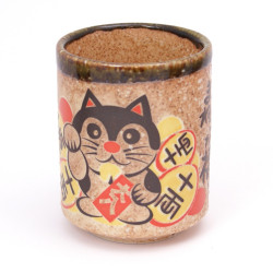 Japanese teacup ceramic cats 17MYA5522047E