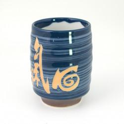 Japanese teacup ceramic MYA3612051