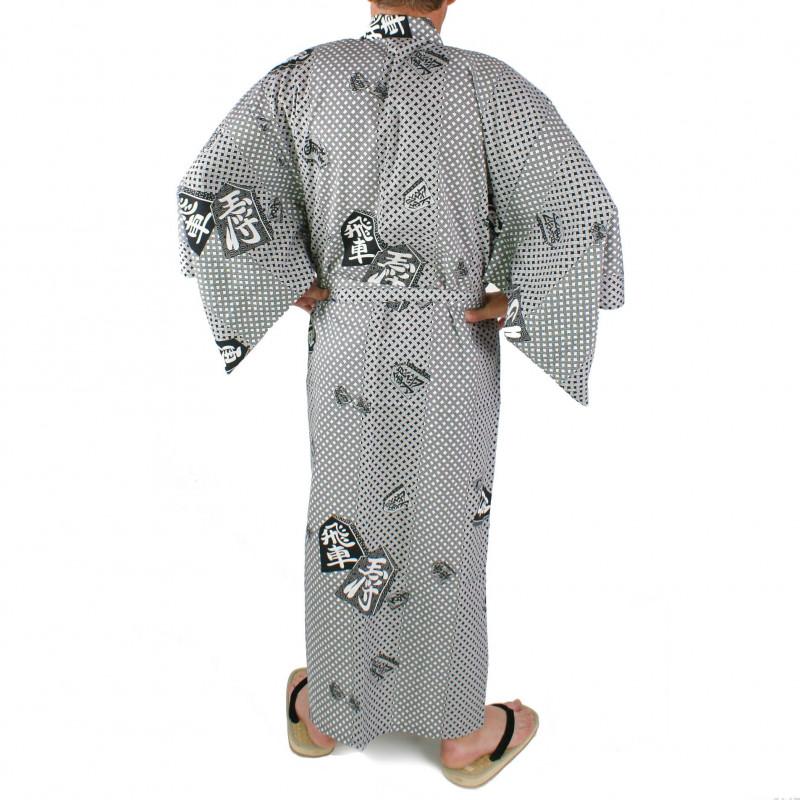Yukata japonais bleu en coton pour homme kite & kotobuki 506