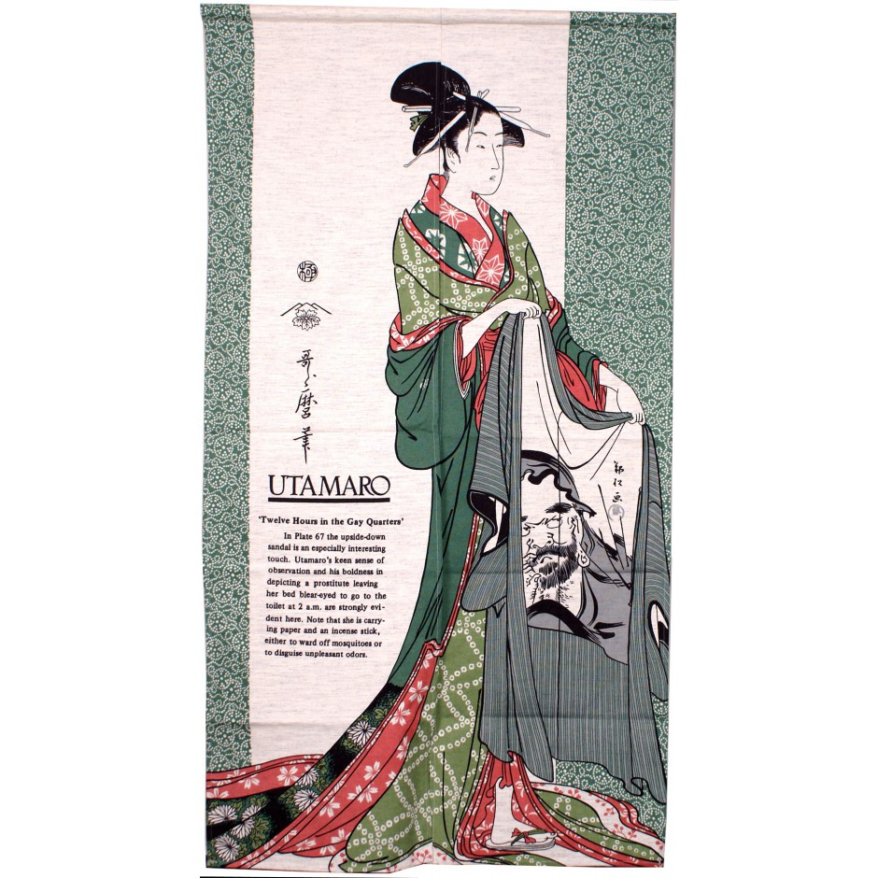 rideau japonais NOREN haori coat
