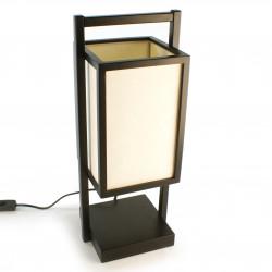 Japanese black table lamp SHOJI
