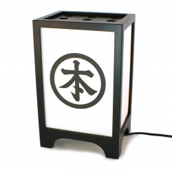 Lampe de table japonaise FUKU noire - Kamon