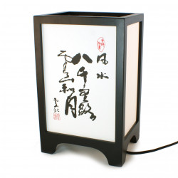 Japanese table lamp black FUKU - Kanji