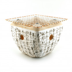 Japanese terracotta grill, HIDA KONRO, white