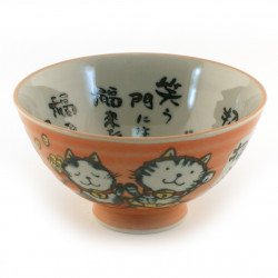 Japanese rice bowl 16M338614468