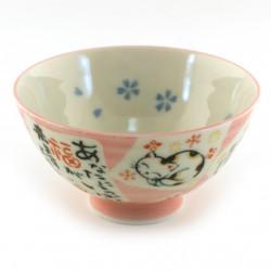 bol à riz japonais 16M338409468