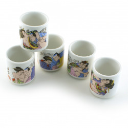 Japanese set of 5 cups of sake 16M4113810E