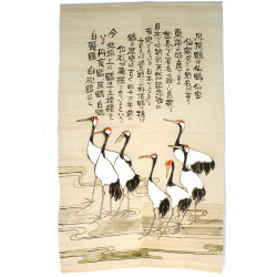 Japanese curtain NOREN 100% linen handpainted