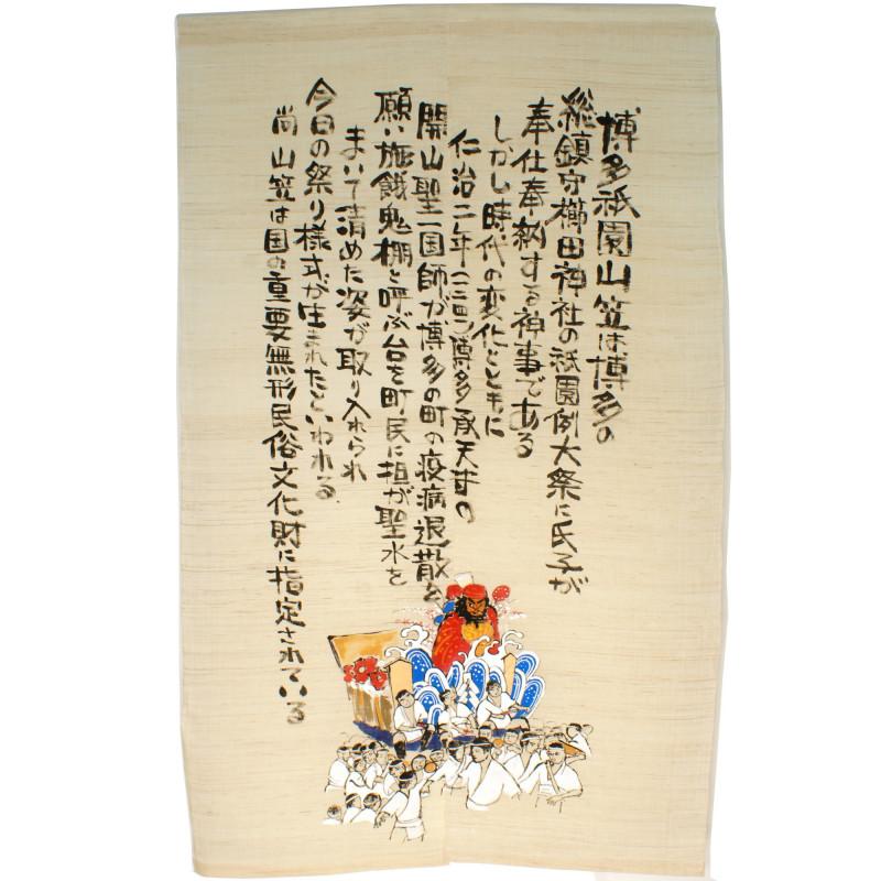 Japanese curtain NOREN 100% linen handpainted