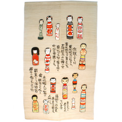 rideau noren japonais en lin poupées Kokeshi 2