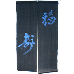 Blue Japanese curtain NOREN 100% linen handpainted Happiness