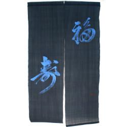 Blue Japanese curtain NOREN 100% linen handpainted Happiness