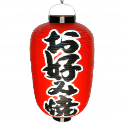big Japanese lantern, OKONMIYAKI, red