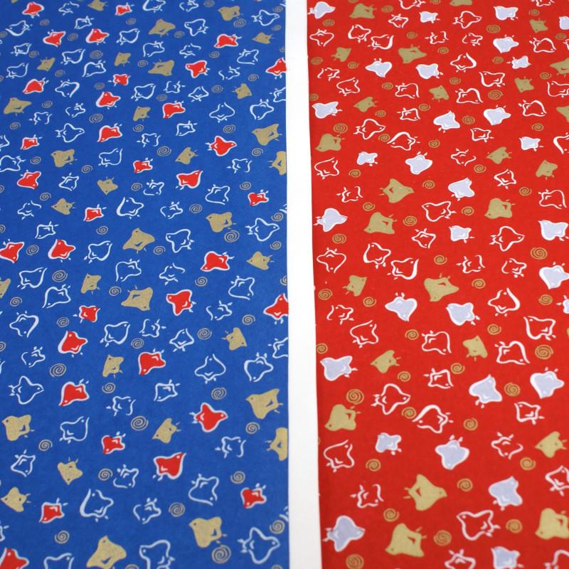papier japonais Yusen Washi designed By Taniguchi Kyoto Japan 8029