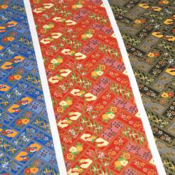 papier japonais Yusen Washi designed By Taniguchi Kyoto Japan 8008