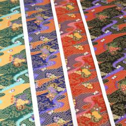papier japonais Yusen Washi designed By Taniguchi Kyoto Japan 8017