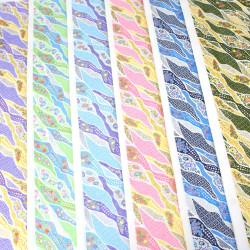 grande feuille papier japonais, YUZEN WASHI, 8043 bis