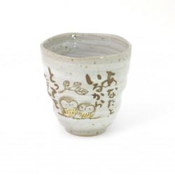 Japanese gray ceramic teacup owl