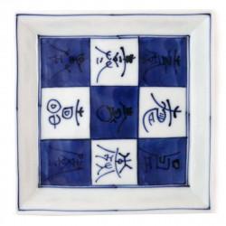 Japanese blue plate Kanji 16M325471E