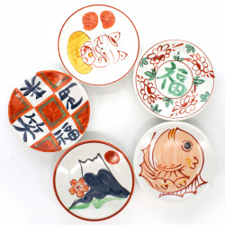 5 little dishes set with hand-painted patterns white ENGI