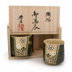 set of 2 teacups with flower patterns green and beige ORIBE